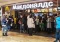 Bajban lehetnek a gyorséttermek Oroszországban