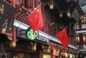 Komoly terveket szövöget a Starbucks Kínában