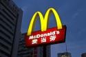 Nevet változtat a McDonald's Kínában