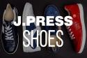 Kényelmes és divatos sportcipők a J.PRESS-től!