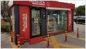 Automata üzleteket nyit az Auchan