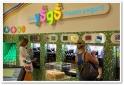 Egy igazi nyári ajánlat: frozen joghurt koncepció keresi új tulajdonosát!