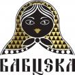 Az oroszok már a konyhában vannak - új ízek a hazai piacon