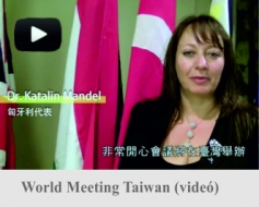 World Meeting Taiwan (videó)